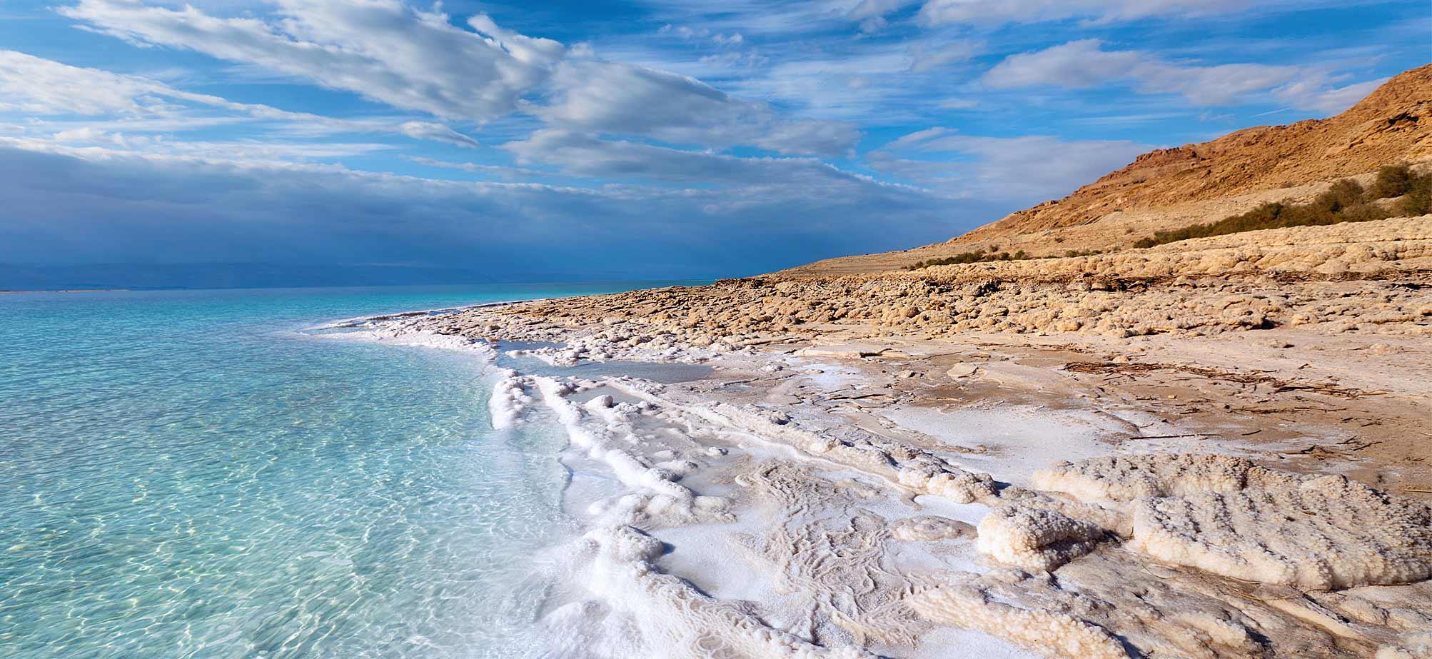 Fun at the Dead Sea Jordan